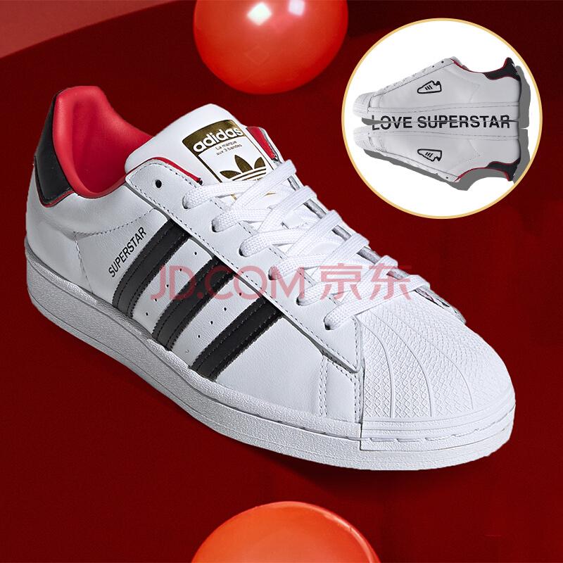 阿迪达斯 ADIDAS 三叶草 中性 三叶草系列 SUPERSTAR 运动 经典鞋 FW6384 41码 UK7.5码